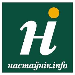 Інфармацыйна-метадычны партал для настаўнікаў