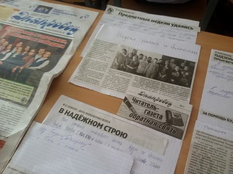 http://www.nastaunik.info/sites/default/files/news/image_extra/f11.jpg